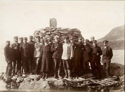 grensekommisjonen 1897