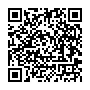QR kode for spinning