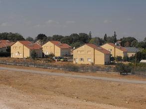 Palestinian village_300x225