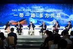 Copyright World Economic Forum