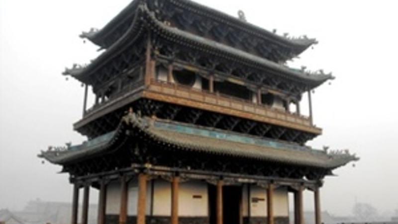 China Jan 10 036_300x225