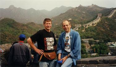 Valkeapaa og Gaski på den kinesiske mur