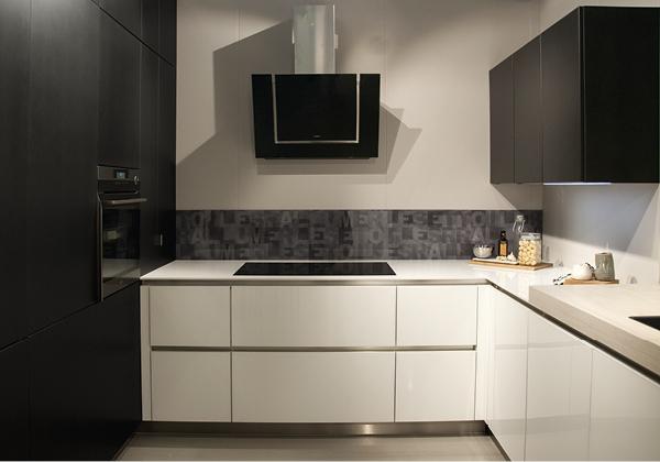 Alvorlig IN magasinet : Kjøkkeninspirasjon på Slependen EG-26