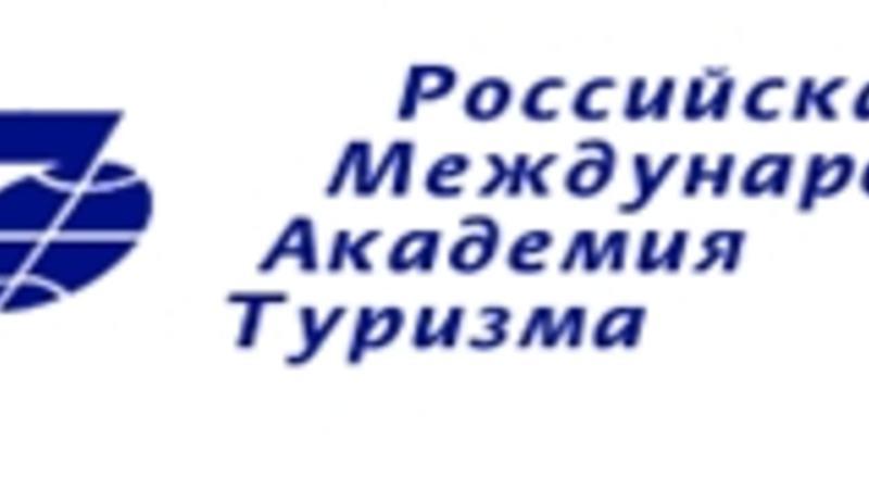 Pskov_tourism_academy_LOGO